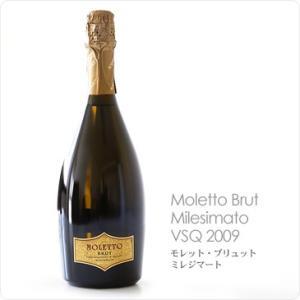 ブリュット ミレッジマート VSQ 750ml /モレット イタリアワイン hi-syokuzaishitsu