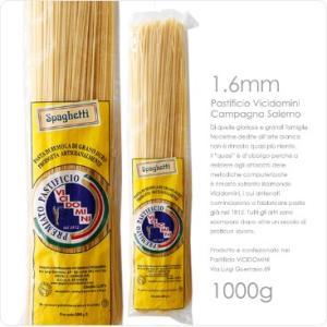 パスティフィーチョ ヴィチドーミニ 1.6mm 1kg パスタスパゲッテーニ ロングパスタ|hi-syokuzaishitsu