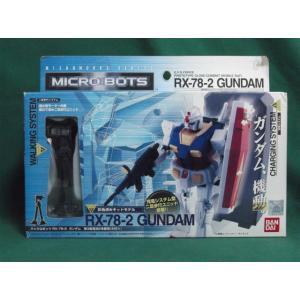 マイクロボッツ RX−78−2 ガンダム|hi-toy