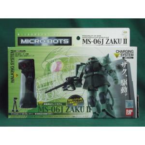 マイクロボッツ MS−06J ザクII|hi-toy