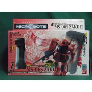 マイクロボッツ MS−06S シャア専用ザク|hi-toy
