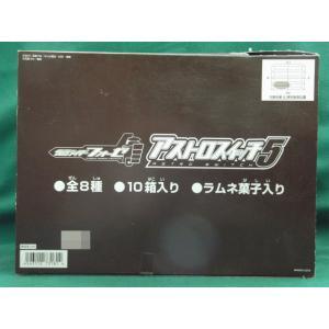 仮面ライダーフォーゼ  アストロスイッチ5 BOX販売|hi-toy