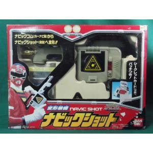 激走戦隊 カーレンジャー 変形装備 ナビックショット|hi-toy