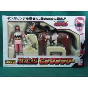 星獣戦隊 ギンガマン プラデラ 獣走馬 ピンクフラワー|hi-toy