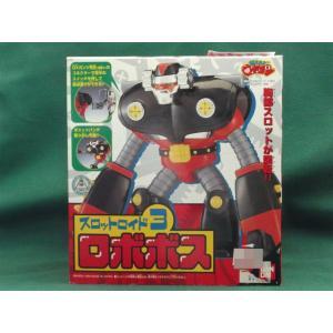 燃えろロボコン!! スロッドロイド3 ロボボス|hi-toy