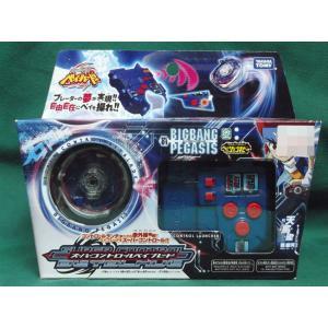 メタルファイト ベイブレード BBC-01 スーパーコントロールベイブレード ビッグバンペガシス|hi-toy