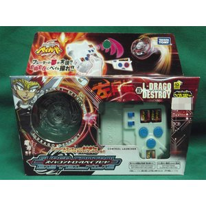 メタルファイト ベイブレード BBC-02 スーパーコントロールベイブレード エルドラゴデストロイ|hi-toy