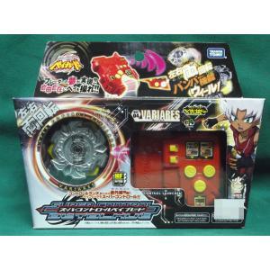メタルファイト ベイブレード BBC-04 スーパーコントロールベイブレード ヴァリアレス|hi-toy