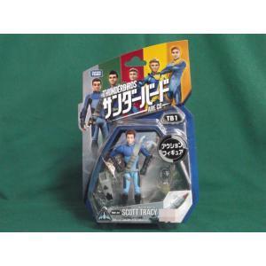 サンダーバード アクションフィギュア TBF-01 スコット トレーシー|hi-toy