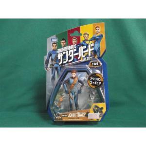 サンダーバード アクションフィギュア TBF-05 ジョン トレーシー|hi-toy
