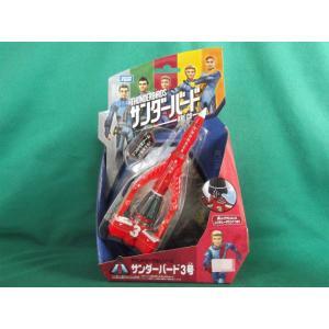 サンダーバード サウンドビークル サンダーバード3号|hi-toy