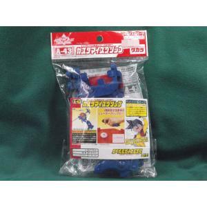 爆転シュート ベイブレード A-43 カスタマイズグリップ|hi-toy