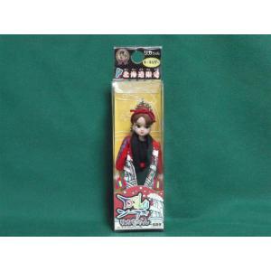 かわいい リカちゃん 北海道限定  ヨサコイソーランリカちゃん キーホルダー (赤)|hi-toy
