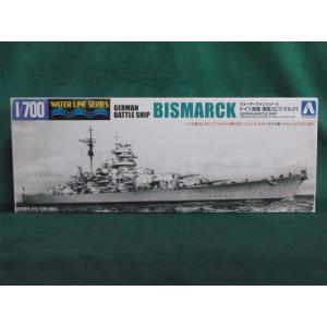 1/700 ドイツ海軍 戦艦(ビスマルク) BISMARCK|hi-toy