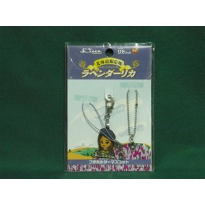 かわいい リカちゃん 北海道限定版 ラベンダーリカ プチホルダーマスコット|hi-toy
