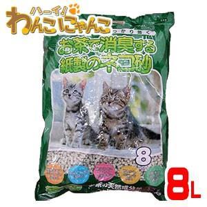 ジャパンペットケア お茶で消臭する紙製のネコ砂 8L