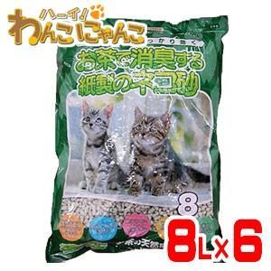 ケース販売 ジャパンペットケア お茶で消臭する紙製のネコ砂 1ケース 8L×6袋