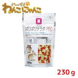 マルカン ぱりぱりサラダ MR-102 230g|hi1525