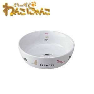 マルカン フェレットのラウンド食器 ES-18 hi1525