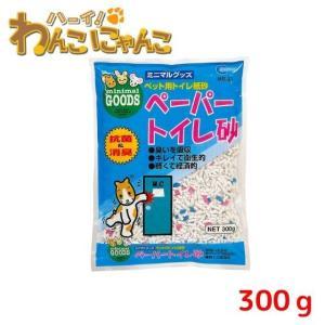 マルカン ペーパートイレ砂 MR-32 300gの関連商品3