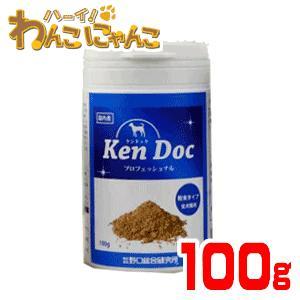 野口総合研究所 犬用サプリメント KenDoc ケンドック 粉末100g|hi1525