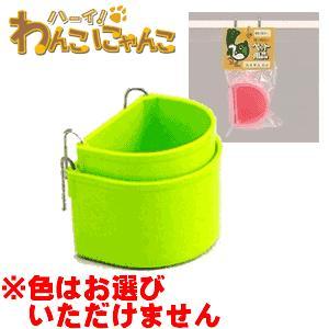 コバヤシ K-4 丸エサ入2つ組 クリアカラー(※色選択不可)|hi1525