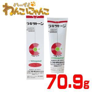 フジタ製薬 動物用医療部外品 ラキサトーン 毛球除去剤 70.9g