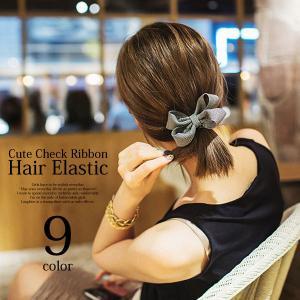 新発売セール!4月22日まで!全9タイプ!!色んなチェック柄リボンデザインヘアゴム