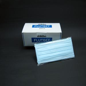 フルテクト抗ウイルスマスク(90枚)3ヶ月間備蓄セット|hiatec|02