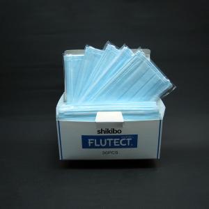 フルテクト抗ウイルスマスク(90枚)3ヶ月間備蓄セット|hiatec|03