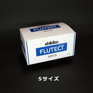 フルテクト抗ウイルスマスク  Sサイズ ケース(30枚)|hiatec