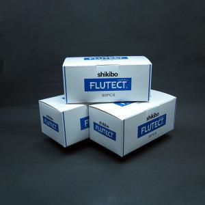 フルテクト抗ウイルスマスクSサイズ(90枚)3ヶ月間備蓄セット|hiatec