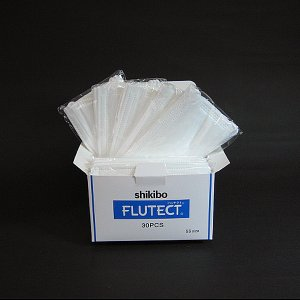 フルテクト抗ウイルスマスク−子供用SSサイズ ケース(30枚)|hiatec|03