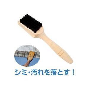 ハイベック 洗濯ブラシ 【1本発送は郵便送料無料】|hibec-y