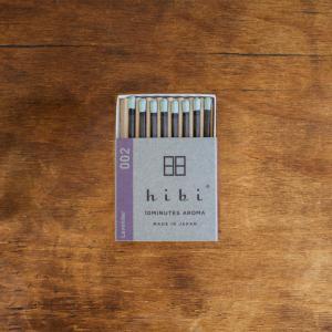 レギュラーボックス ラベンダー|hibi-aroma