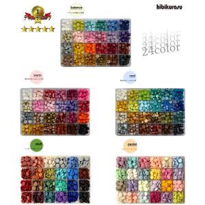 hibikurasu シーリングワックス セット 封蝋 24色 600個 ワックスビーズ シーリング...