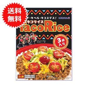 タコライスの素 オキハム タコライス 沖縄土産 3食分