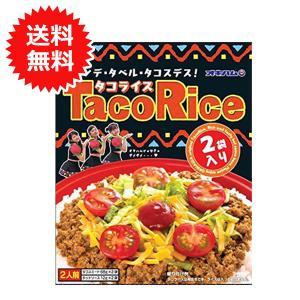 オキハム タコライスの素 タコライス 沖縄名物 沖縄土産 2食分