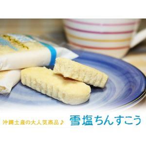 雪塩ちんすこう 南風堂 沖縄 お土産 お菓子 24個の詳細画像2