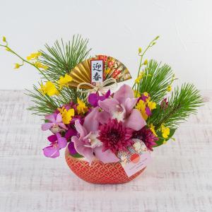 お正月 アレンジメント「祝華(いわいばな)」日比谷花壇