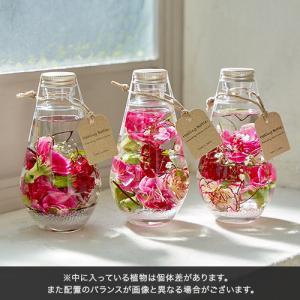 母の日 ハーバリウム  Healing Bottle「Thanks with Flowers」(2本セット)【沖縄届不可】  日比谷花壇|hibiyakadan|02