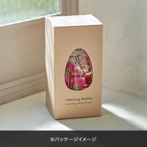 母の日 ハーバリウム  Healing Bottle「Thanks with Flowers」(2本セット)【沖縄届不可】  日比谷花壇|hibiyakadan|04