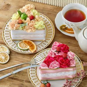 日比谷花壇 フラワーパティシエ「スイートベリー&アップルオレンジ」|hibiyakadan