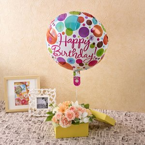 日比谷花壇 バルーン 風船 フラワー「HAPPY BIRTHDAY」とアレンジメント|hibiyakadan