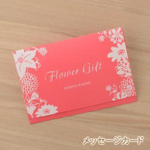 日比谷花壇 和風 アレンジメント「桃手まり」レッド hibiyakadan 05