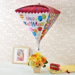 日比谷花壇 「HAPPY BIRTHDAY」ビッグバルーン 風船 とアレンジメント オレンジ|hibiyakadan