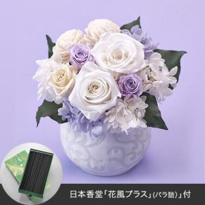 お供え用 プリザーブド&アーティフィシャルアレンジメント「エターナル」線香付 日比谷花壇