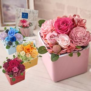 父の日 プレゼント ギフト 花 バラ プリザーブドフラワー 4種類から選べる「フラワーキューブ」|日比谷花壇 PayPayモール店