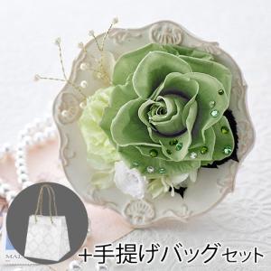 日比谷花壇 プリザーブドフラワー  ジュエルローズ「エメラルド」手提げバッグ付き|hibiyakadan