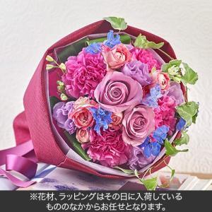 おまかせ花束 「ブルー・パープル系」 日比谷花壇